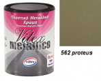 Vitex Metallico 562 Proteus 0,7 L